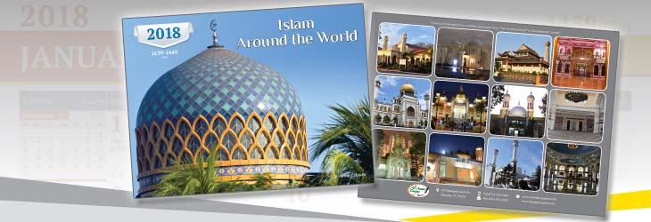2018 Islam Around the World